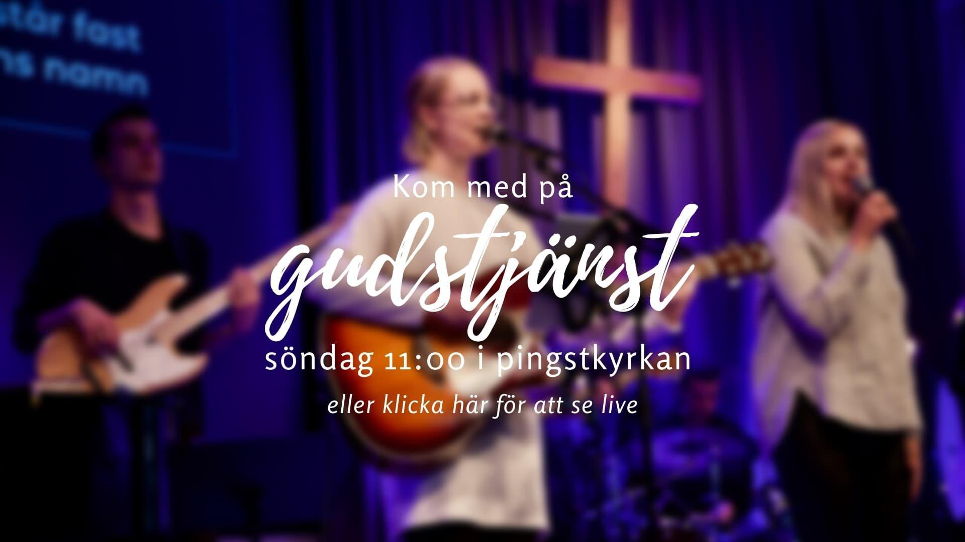 Länk till gudstjänst söndag 11